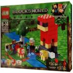 Конструктор (Blocks World) Шерстяная Ферма 272 дет.